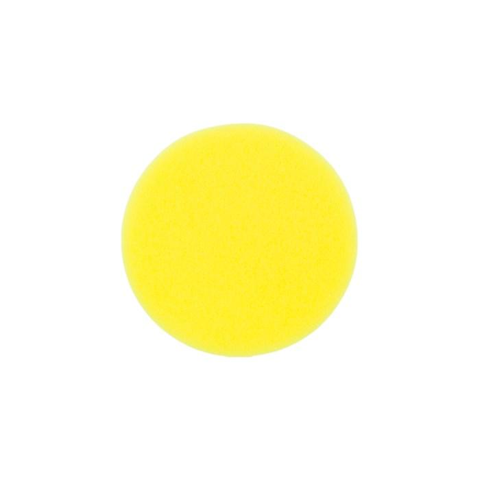 gul skive